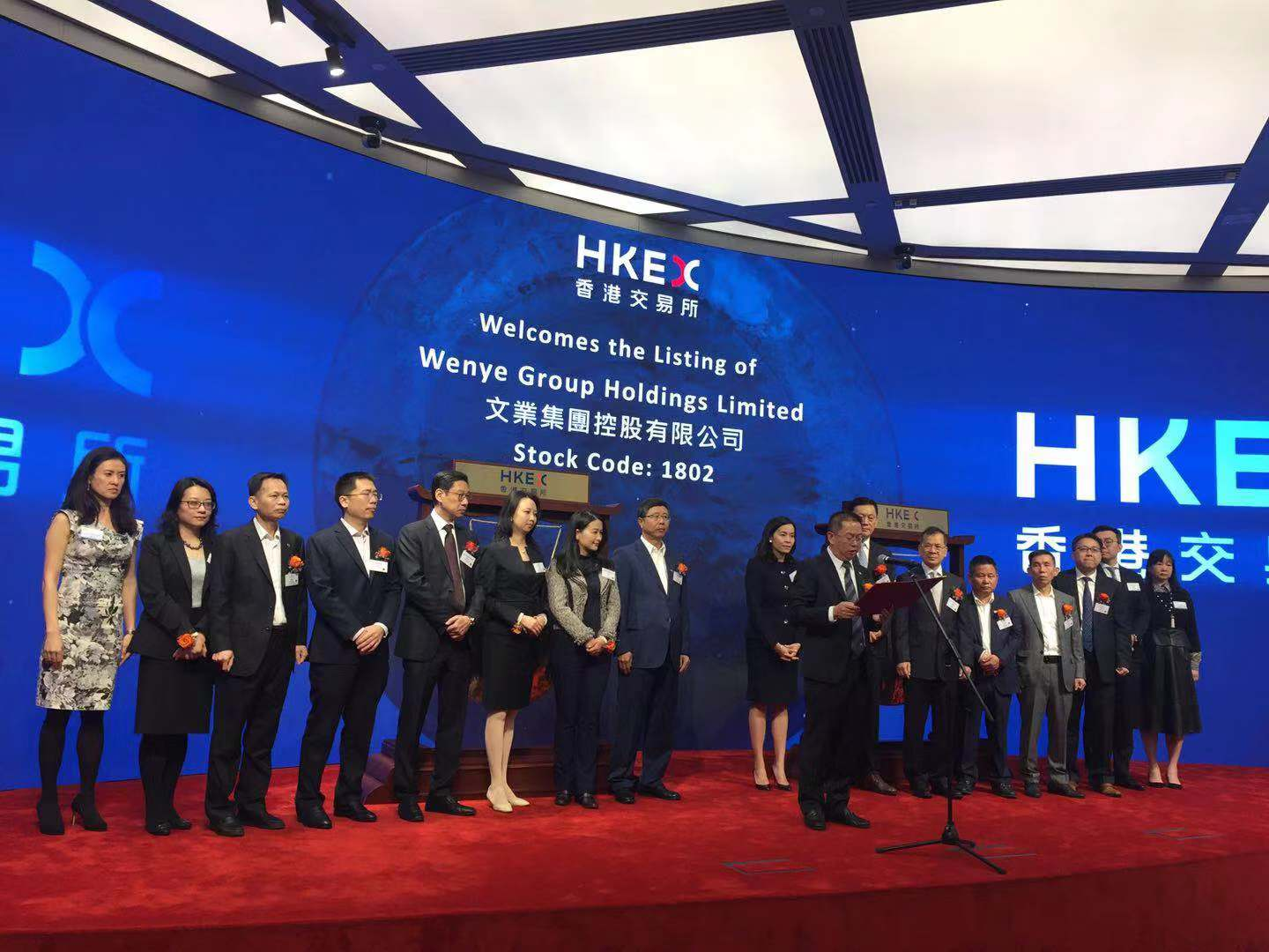 Congratulations to the listing of Wenye Group
